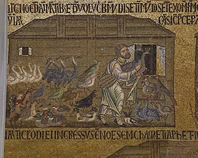 Italy, Veneto, Venice, San Marco Print by Everett