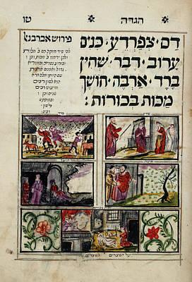 Passover Haggadah Print by British Library