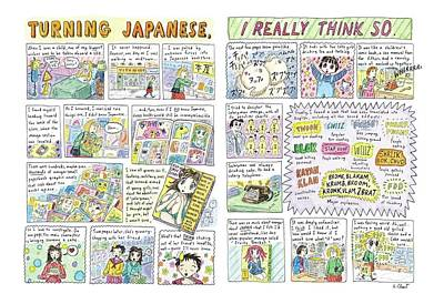 Manga Drawing - Untitled by Roz Chast