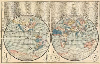 1840 Ryukei Tajima Japanese Map Of The World Print by Paul Fearn