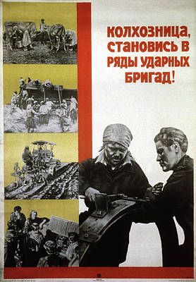 Collective Photograph - 1930s Soviet Propaganda Poster by Cci Archives