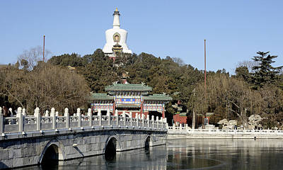 Asian Landscape Photograph - Beihai Park In Beijing China by Brendan Reals