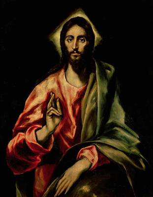 With Prayer Painting - Christ Blessing by El Greco