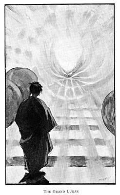 H Print by Granger