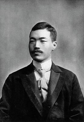 Hideyo Noguchi Print by National Library Of Medicine