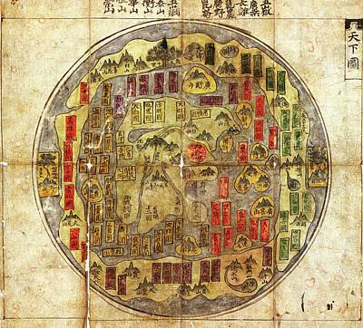 Inner World Photograph - Korean World Map by Library Of Congress, Geography And Map Division
