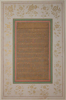 Jihad Painting - Page Of Calligraphy by Celestial Images