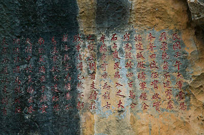 Rock Poems On The Stone Forest, Shilin Print by Panoramic Images