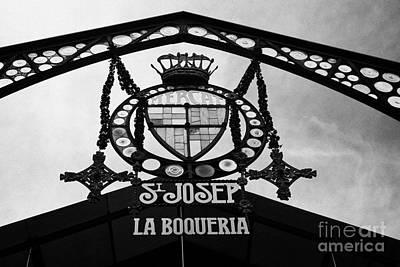 Boqueria Photograph - st josep la boqueria market in el raval Barcelona Catalonia Spain by Joe Fox