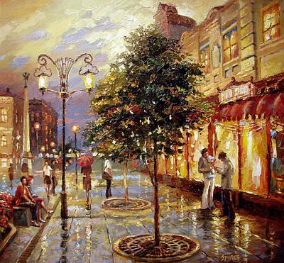 Park Scene Painting - Summer Evening by Dmitry Spiros