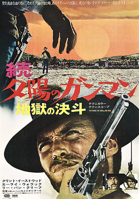 1960s Poster Art Photograph - The Good, The Bad And The Ugly Aka Il by Everett