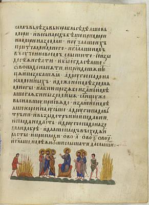 New Testament Photograph - The Gospels Of Tsar Ivan Alexander by British Library