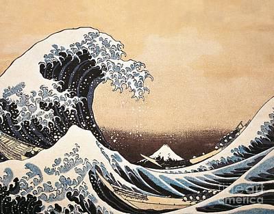 Asia Painting - The Great Wave Of Kanagawa by Hokusai