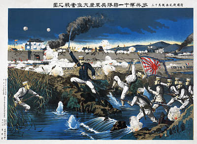 China Boxer Rebellion Print by Granger