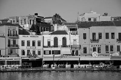 B Photograph - The Old Port Of Chania City by George Atsametakis