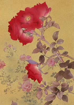 Untitled Print by Haruyo Morita