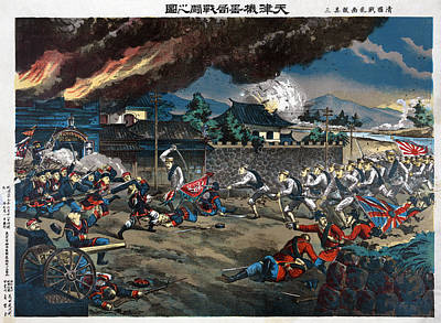 Boxer Rebellion, 1900 Print by Granger