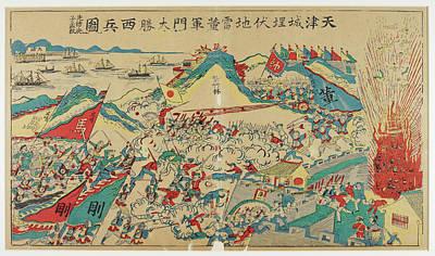 Boxer Rebellion Photograph - The Boxer Rebellion by British Library