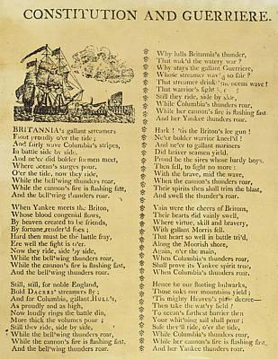 War Of 1812 Painting - War Of 1812 Broadside by Granger