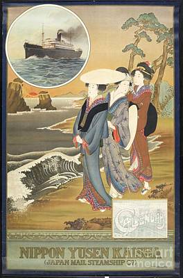 Old Drawing - Decorative Asian Art Painting by Celestial Images