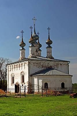 Onion Domes Photograph - Europe, Russia, Suzdal by Kymri Wilt