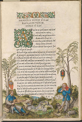 A Pastoral Landscape With Shepherds Playing A Viola And Panpipes  Print by Celestial Images