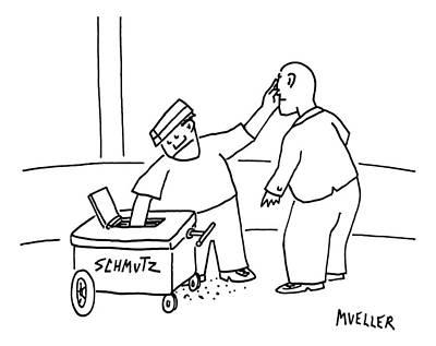 Dirt Drawing - A Street-vendor's Cart Is Labeled Shmutz by Peter Mueller