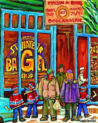 Montreal Bagels Painting - A Stroll After The Hockey Game St Viateur Bagel Montreal Winter Street Carole Spandau by Carole Spandau
