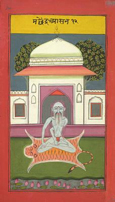 A Yogi In Machendra Asana - Hata Yoga Print by British Library