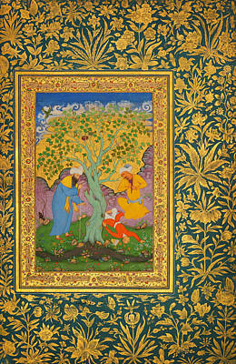 Jihad Painting - A Youth Fallen From A Tree by Celestial Images