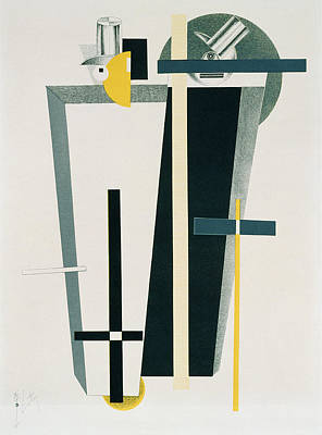 Geometrical Drawing - Abstract Composition In Grey, Yellow by Eliezer Markowich Lissitzky