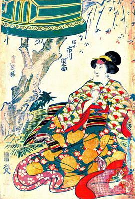 Actor Ichikawa Dannosuke 1809 Print by Padre Art