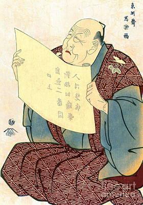 Actor Shinozuka Uraeimon 1794 Print by Padre Art