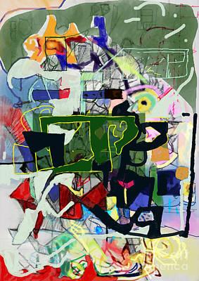 Inner Self Digital Art - Self-renewal 20d1 by David Baruch Wolk