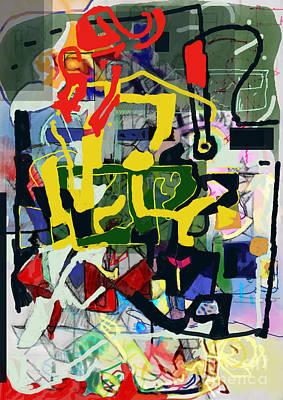 Inner Self Digital Art - Self-renewal 20d2 by David Baruch Wolk