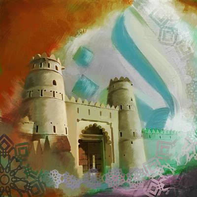 Al Jahili Fort Original by Corporate Art Task Force
