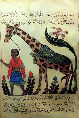 Crying Photograph - Al-jahiz by Universal History Archive/uig