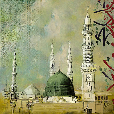 Dome Painting - Al-masjid An-nabawi by Corporate Art Task Force