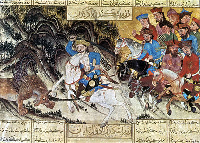 Folkloric Photograph - Alexander Fights Habash Monster by Photo Researchers