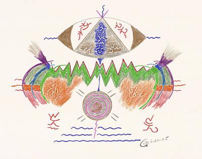 Alien Mountain Print by Mark David Gerson