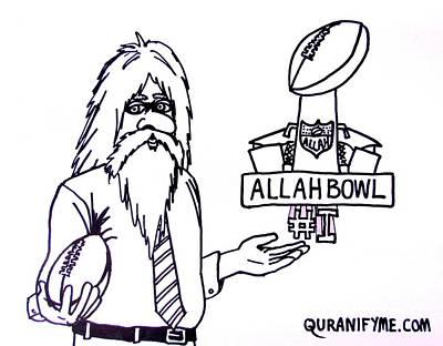 Allah Bowl I Original by Agnostic Artist