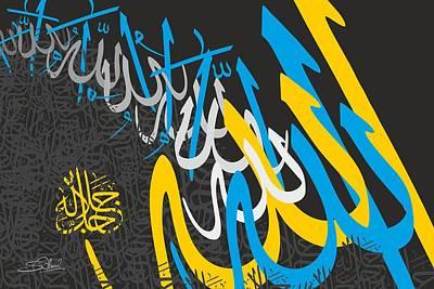 Allah Print by G Ahmed