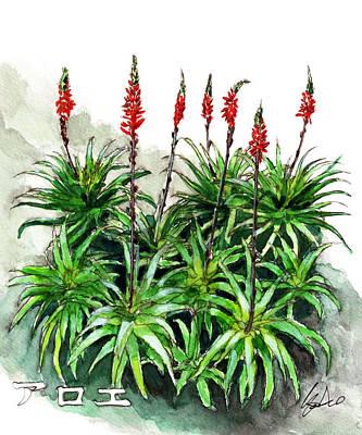 Aloe Painting - Aloe by Yoshiharu Miyakawa