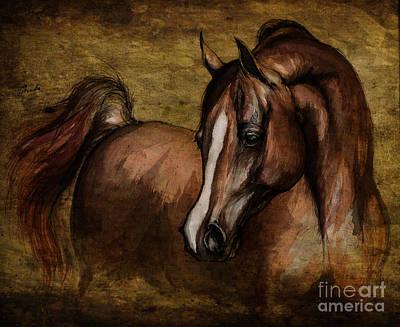 Wild Horses Drawing - Amber  by Angel  Tarantella