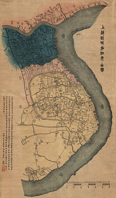 Antique Map Of Shanghai China By Dian Shi Zhai - 1884 Print by Blue Monocle
