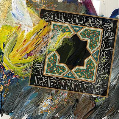 Arabesque 21 Original by Shah Nawaz