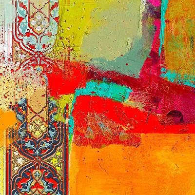 Bismillah Painting - Arabesque 35 by Shah Nawaz