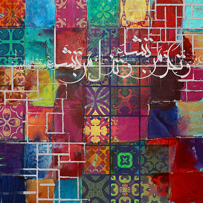 Motif One Painting - Arabic Motif 12b by Corporate Art Task Force