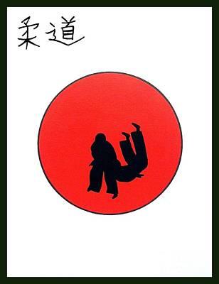 Art Of Judo Print Print by Gordon Lavender