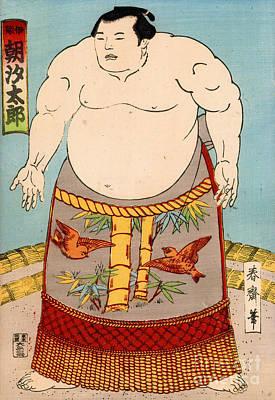 Wrestling Drawing - Asashio Toro A Japanese Sumo Wrestler by Japanese School